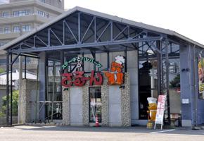 sakuragi290